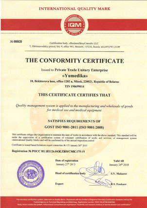 The conformity certificate